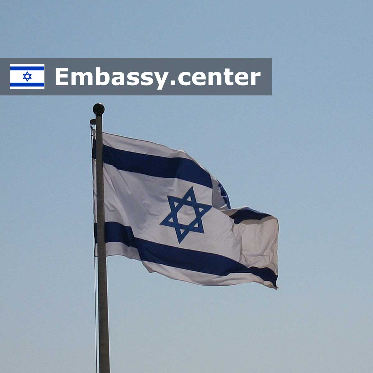 Honorary Consulate of Israel in Lviv, Ukraine - www embassy center