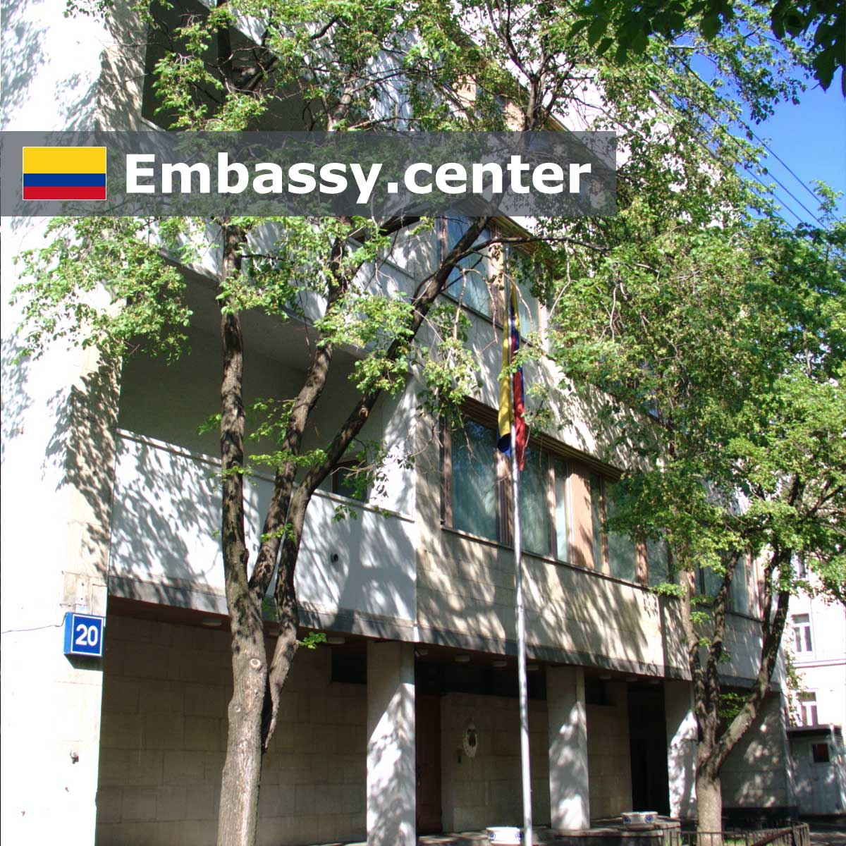 Embassy of Colombia in Moscow, Russia - www embassy center
