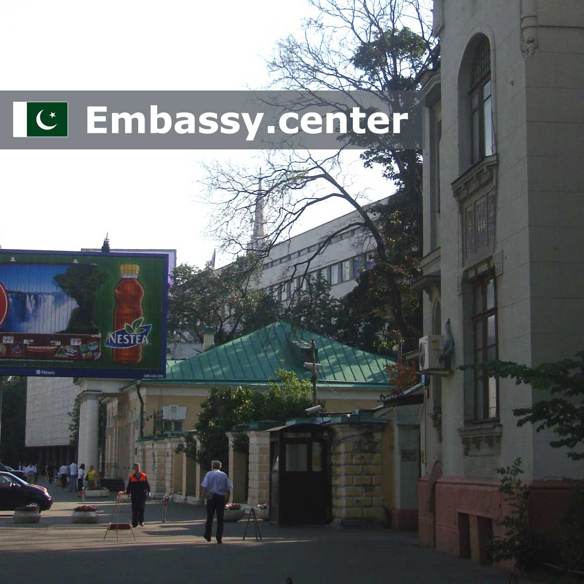 Embassy of Pakistan in Moscow, Russia - www embassy center