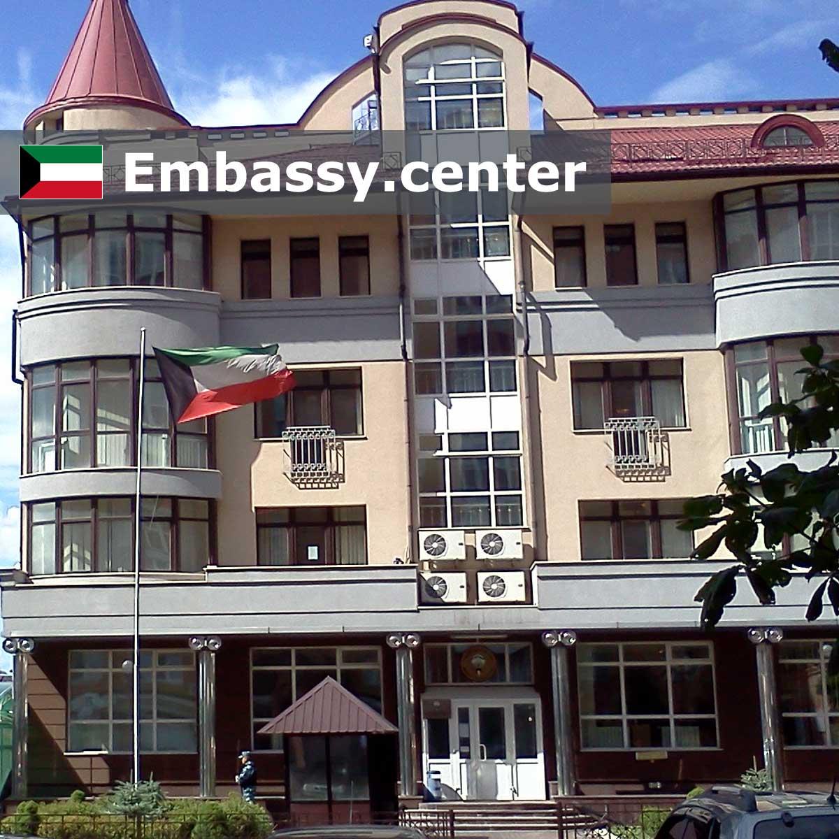 Embassy of Kuwait in Kiev, Ukraine - www embassy center