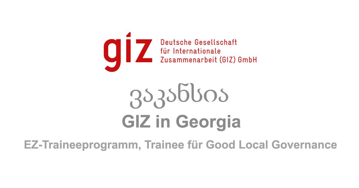 Jobs in Georgia - www embassy center