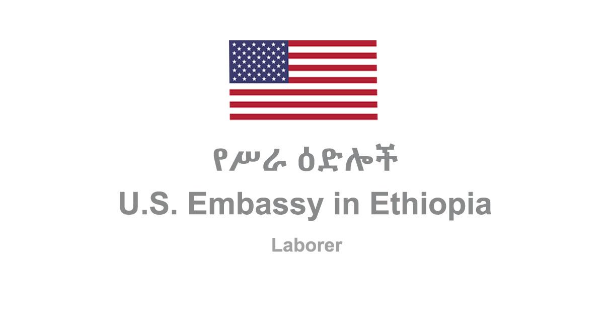 Jobs in Ethiopia - www embassy center